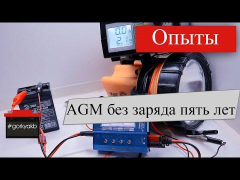 Как зарядить 6V аккумулятор фонарика при помощи автомобильного 12V зарядного устройства Бережок V1.