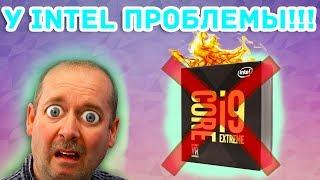 У Intel проблемы, Майнинг Умер, Когда выйдет AMD Vega