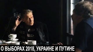 Невзоров. Откровенная беседа с Дмитрием Быковым о настоящем и будущем России. (из подслушанного)