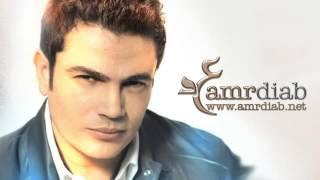 Amr Diab عمرو دياب - بعد الليالي