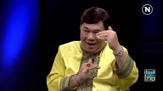 รวมพลังน้ำใจ ฝ่าวิกฤติโควิด-19   เรื่องดีที่เมืองไทย   NationTV22