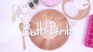 SistaCafe Channel : วิธีทำ Bath Bomb