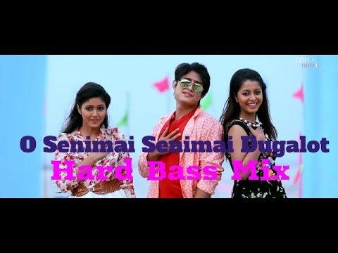 O Senimai Senimai Dugalot Assamese Dj Song Hard Bass Mix DJ Vishnu Modak