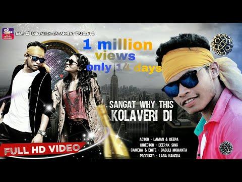 Download New Santali Video Song 2019 Kolaberi Di || Latest Santali Video Liman & Deepa HD Mp4 3GP Video and MP3