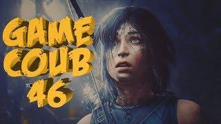 Game COUB #46 - как дела бандиты? / coub / приколы в играх / twitchru / баги