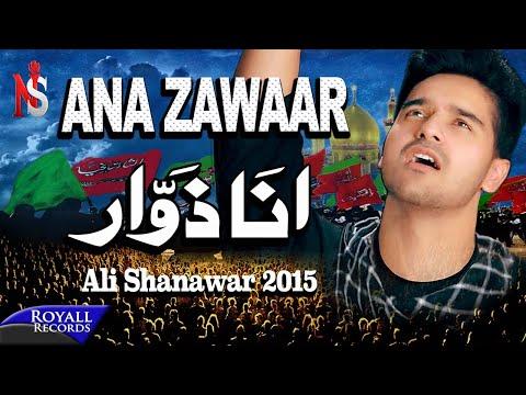 Ali Shanawar   Ana Zawaar   2015
