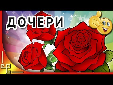 Счастье жизни белгород