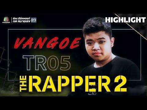 VANGOE | FINAL RHYME | THE RAPPER 2