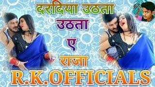 new bhojpuri dj song dj shashi - TH-Clip