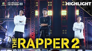 ท่านผู้ชม | BORAX vs SARAN vs NewBlood | THE RAPPER 2