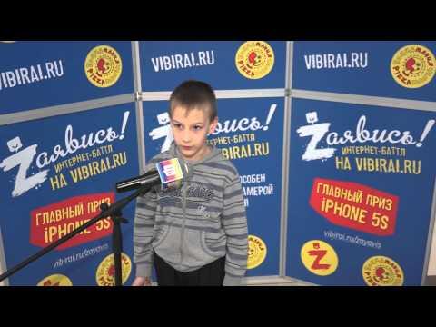 Жуков Никита, 6 лет