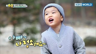 Seungjae & daddy go on a fun temple stay [The Return of Superman/2018.01.07]