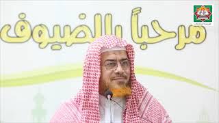 فوائد من صحبة الإمام الألباني رحمه الله_الشيخ أحمد الخشاب أبو اليسر