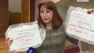 Вести - Санкт-Петербург: Бюджет Ленинградской области на 2019 год принят в первом чтении