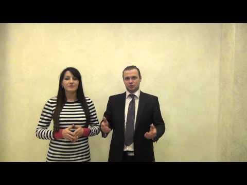 Этикет делового общения  Харьков - Тренинг-центр ЛИДЕР