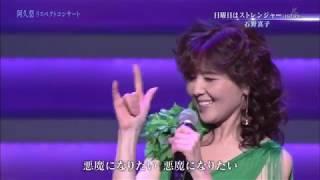 『日曜日はストレンジャー』17.11_石野真子
