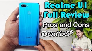 Realme U1 Full Review Pros and Cons Rs.11,999/- | in Telugu