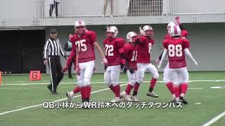 第4回_日本中学生アメリカンフットボール選手権_2017