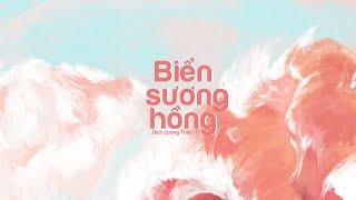 [Vietsub] Biển sương hồng (粉雾海) - Dịch Dương Thiên Tỉ