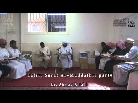 Tafsir Surat Al Muddether part4