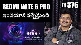 Technews 376 Redmi Note 6 Pro india Launch,Realme New Logo,PUBG PS4 Preorders etc