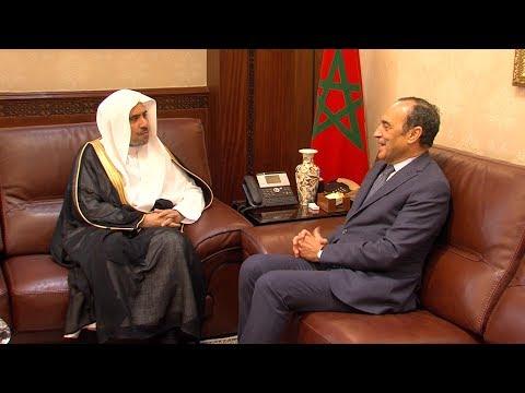 المملكة المغربية،تمثل حصنا في مواجهة التطرف (الأمين العام لرابطة العالم الإسلامي)