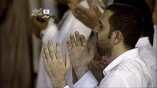 HD| Night 2 Makkah Witr 2013 Sheikh Mahir