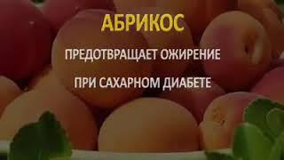 Полезные продукты о котором мы мало знаем