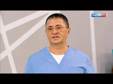 Лимфаденопатия ворота печени лечение