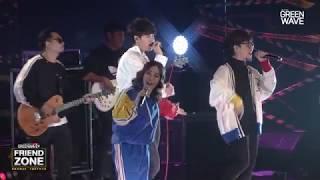 """เป็นทุกอย่าง - Cover Night Live """"Friend Zone"""" Room39 X The Toys [ Official ]"""