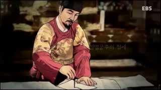 조선 왕권의 실체 1부