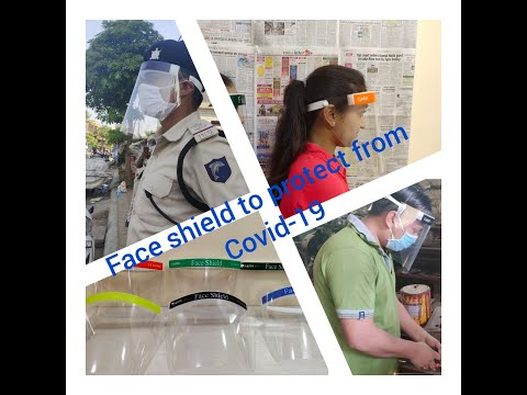 Face Shield Mask FS101 (Small)