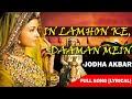 In Lamhon Ke Daaman Mein | Jodha Akbar | Full Song WITH LYRICS |HD