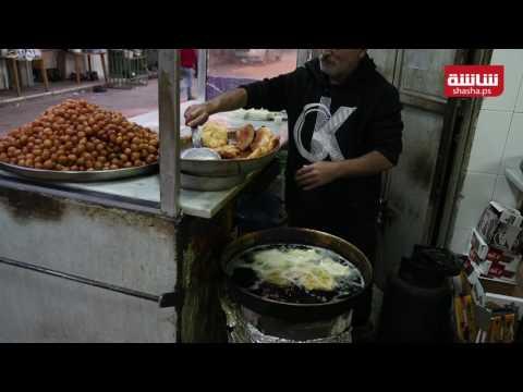 'التمرية' حلويات بنكهة نابلسية