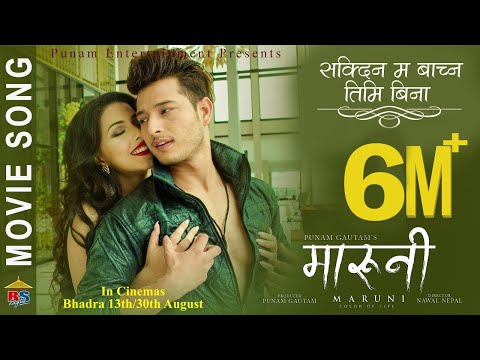 Sakdina Ma Bachna | Nepali Movie Maruni Song