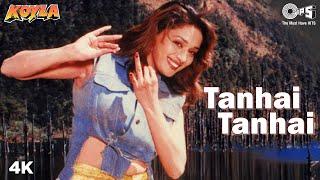 Tanhai Tanhai | Madhuri Dixit | Shahrukh Khan | Udit Narayan | Alka Yagnik | Koyla | 90's song