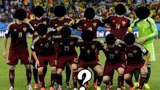 Какой бы была сборная России.Если?