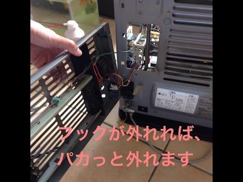 自分で出来る!ファンヒーターの分解清掃 DIY fan heater cleaning