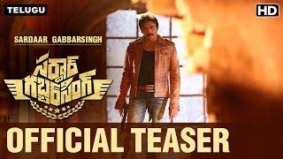 Sardaar GabbarSingh - Official Teaser