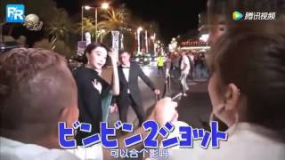 范冰冰路人脸日本综艺,惹得一阵惊呼腾讯视频