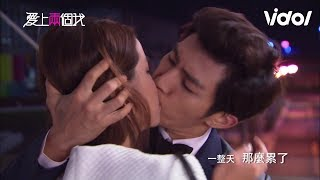 """(ENG SUB) Fall in Love with Me (愛上兩個我) EP6 Forced Kiss """"Do you know I like you?"""" 路天行強吻陶子