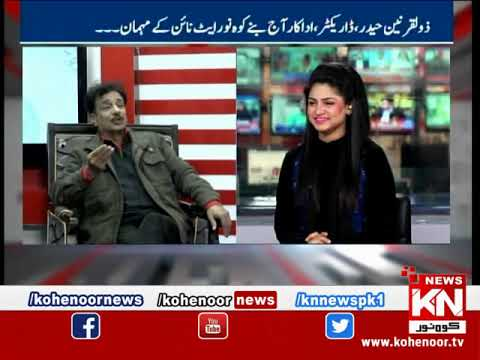 Kohenoor@9 29 January 2019 | Kohenoor News Pakistan