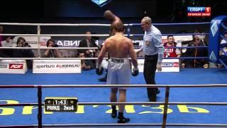 Сергей Рожнов (профдебют) - Оуэн Бек. Спорт 1 HD
