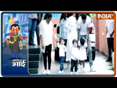 Watch B-town news and gossips with Bollywood Bhai