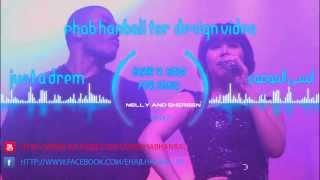 Just A Dream -- Shereen & Nelly شيرين و نيللي - بالعربي