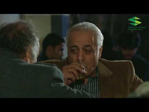 يوميات مدير عام 2 ـ  الحلقة 25 الخامسة و العشرون كاملة ـ ايمن زيدان ـ مها المصري ـ اندريه سكاف