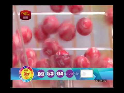 2018-08-21 |Lagna Wasana|  Draw No-2351