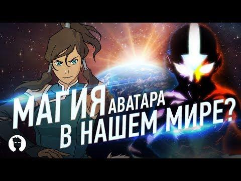 Скачать герои меча и магии 7 deluxe edition