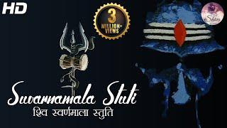 Shiva Suvarnamala Stuti | It is fulfilled by just listening to a great powerful hymn. - |