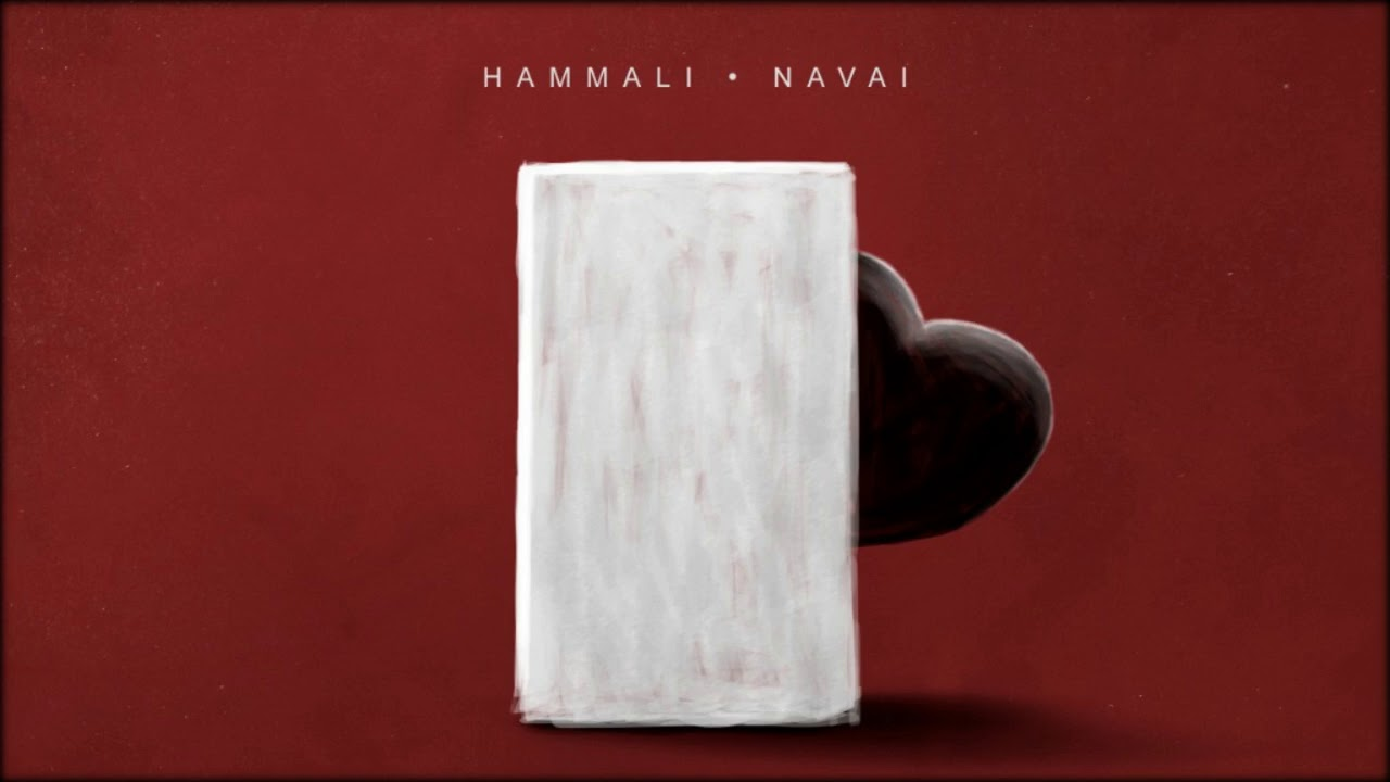HammAli & Navai — Прятки